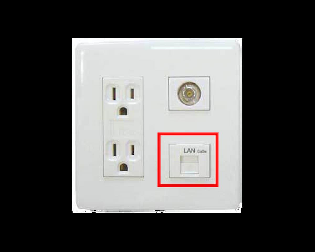 LAN差込口(賃貸のインターネット無料)